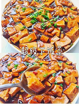 木华柚柚妈的5分钟搞定‼️超级下饭菜简单好做💯好吃到爆