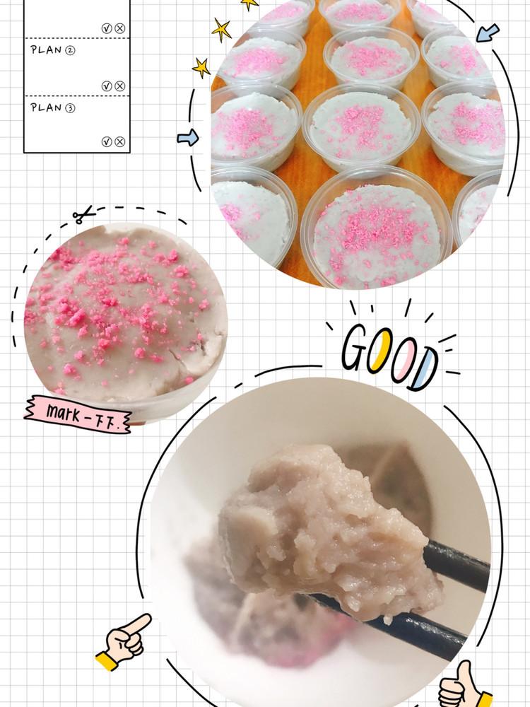 芋泥~美味😋图1