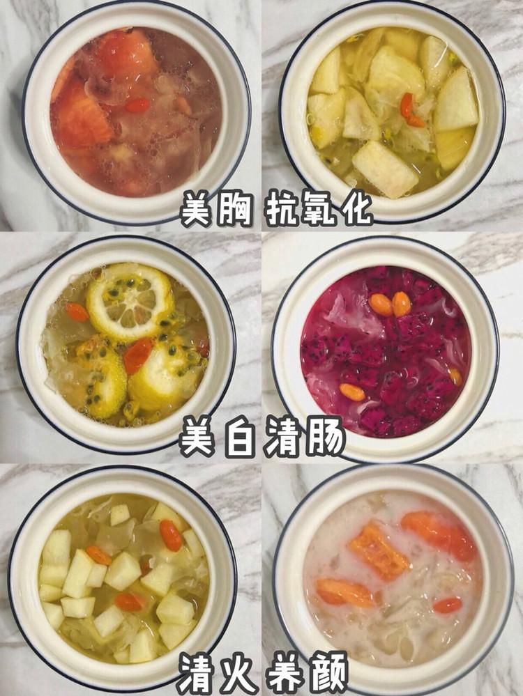 夏日减脂养颜餐图1