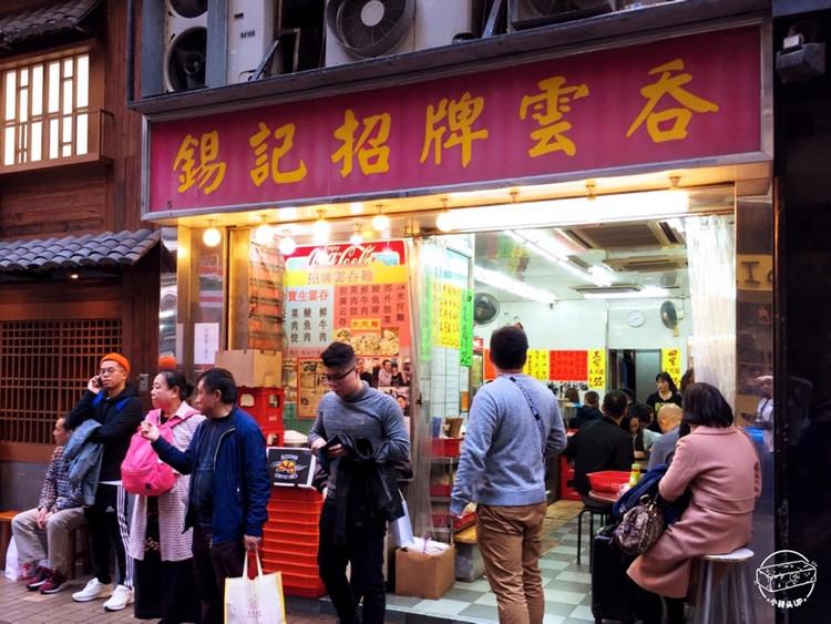 香港排雷   口味重,服务水,慎重入图4