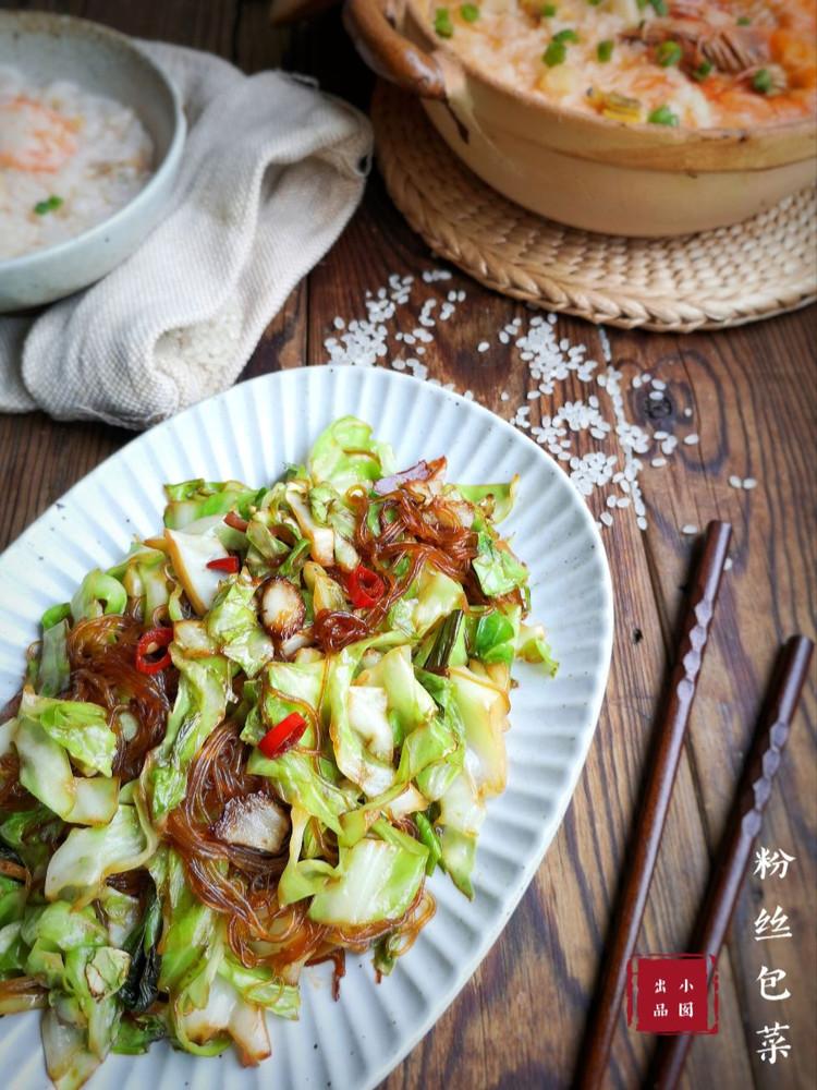 简单方便的家常快手菜——粉丝包菜图1
