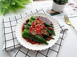 米粒爱奇异果的凉拌蒜蓉秋葵