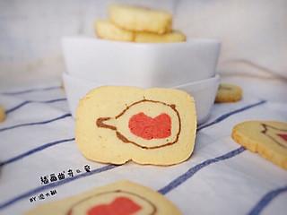 泥大鳅鳅鳅鳅鳅的插画曲奇·爱~#食色说爱,让爱更亲密#