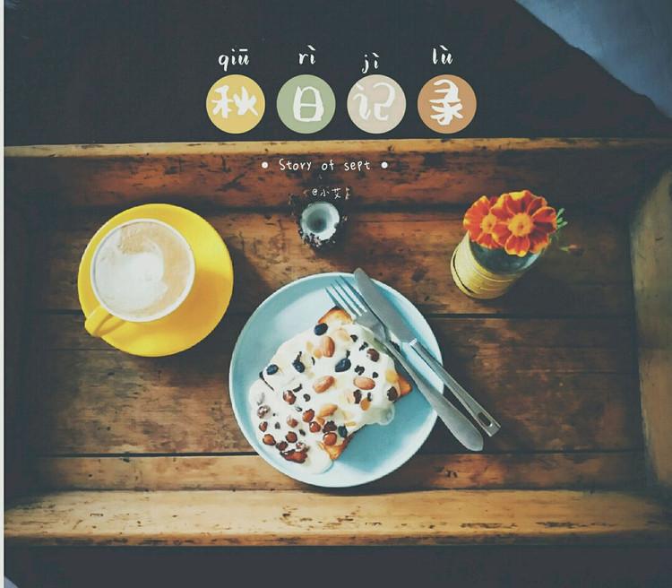 红糖珍珠吐司,咖啡图3