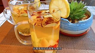 甜七577的排毒养颜的百香果水果茶,做法简单,你值得拥有!