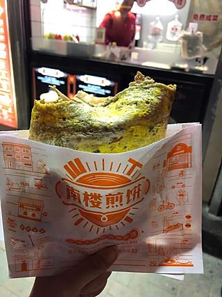 刘_三姐的天津南楼煎饼🥞