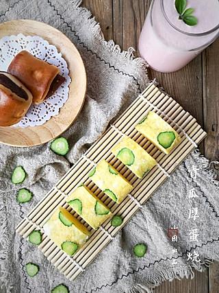 沙小囡的酷夏里的小清新——青瓜厚蛋烧