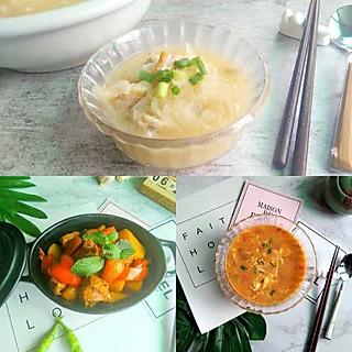 鱼日_小白的我喜欢的食物CP|什么肉搭配什么蔬菜最好吃,你还不知道吗?