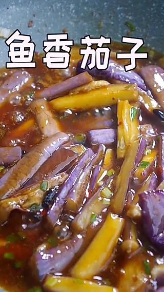 得春美食的鱼香茄子为什么没有鱼🙄?