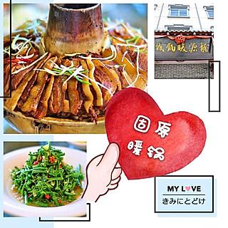 小砖头UP的宁夏中卫美食 | 这个暖锅,食肉爱好者一定不要错过
