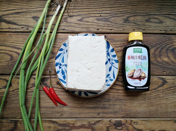 葱香蚝油煎豆腐,超简单的下饭菜,焖煮一下更入味~图2