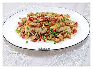 y颜女子的肉吃不起🙈那咱不要光吃肉,配豆腐,多吃米饭滋溜滋溜一碗下肚