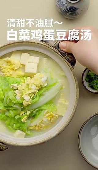 我是导演我不能死的白菜鸡蛋豆腐汤