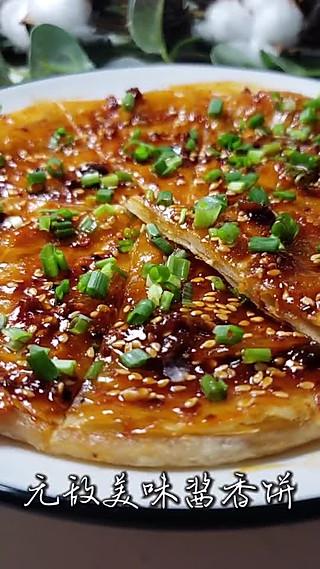闫小亮美食的简单易学的酱香饼
