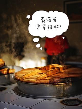 那敢情好了的袁家村开到青海啦,好看好吃便宜!