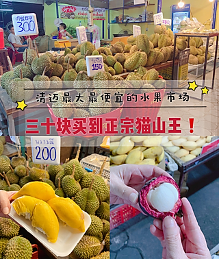 博薇的水果老买手教你怎么挑水果不被骗!!!
