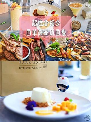 小砖头UP的北京超适合约会和带娃的西餐厅