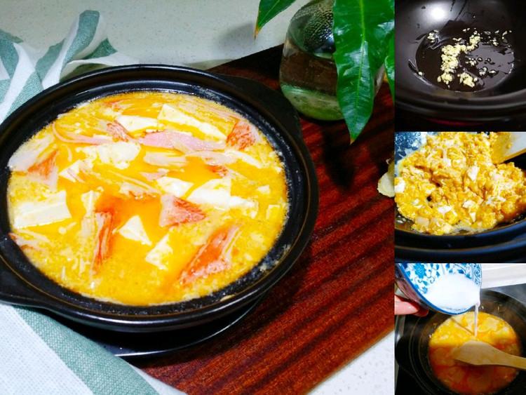 666~虾饼,荷兰豆,蘑菇,滑蛋,四季豆,绢豆腐的最佳CP图6