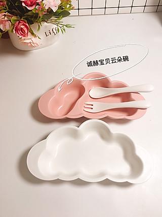 粽子麻麻吖的扒一扒粽子的辅食餐具