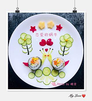 晚凉~文霞的水果蔬菜拼盘~恋爱的蜗牛