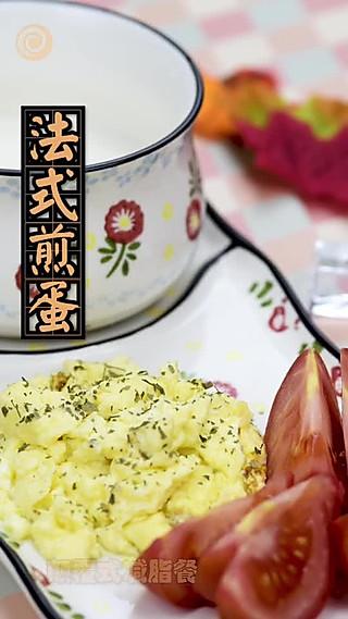 营养师锦虹的减肥早餐 | 法式煎蛋,早餐更丰富