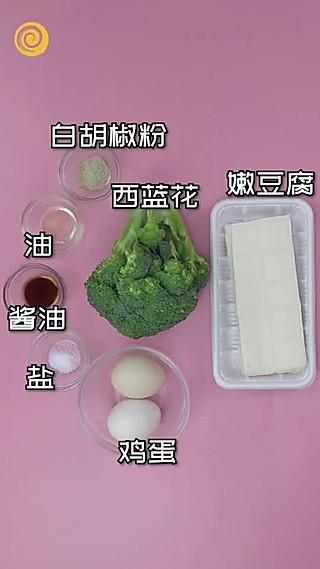 营养师锦虹的20秒轻松掌握一道减肥餐,营养超丰富