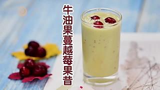 营养师锦虹的好喝重要,还是暖重要?😜