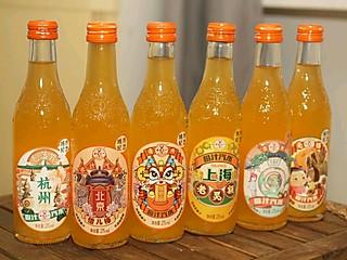 小五的吃喝玩乐的汉口二厂的网红橙汁汽水