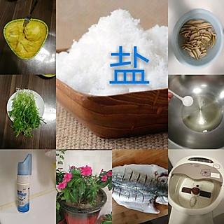 chimeranb的盐在日常生活中竟然有这么多的妙用😍,你get到了吗?