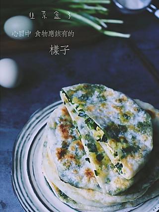 筱钰蛋糕的韭菜盒子