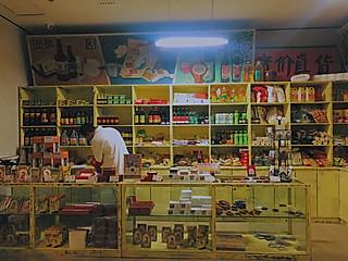 妍维妮私房菜的老北京的回忆都在这里