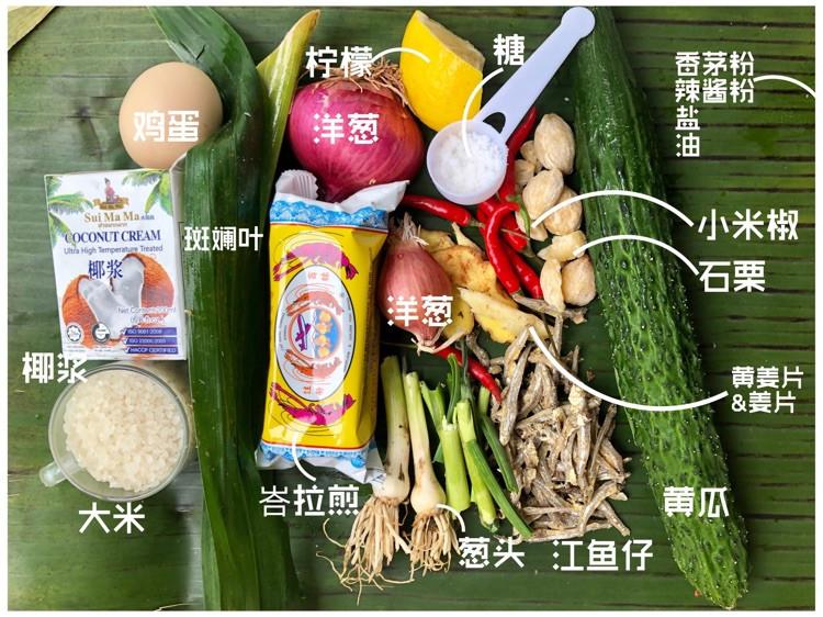 峇拉煎是马来语 Belacan 的音译,拼写可能源自葡萄牙语,它一种虾糕,所谓糕是用带皮的小虾和盐在石桕里磨碎后爆晒发酵而成。市售的峇拉煎通常是压成砖状的。峇拉煎是马来西亚家庭常用的调味料。人们用它配以合适香料、海鲜做出各式各样的咖喱菜和辣椒酱,比如Laska,马来风光(峇拉煎虾辣酱炒空心菜)峇拉煎虾🦐参巴辣酱耶浆饭,还有峇拉煎江鱼仔参巴辣酱,峇拉煎鱿鱼参巴辣酱。 可以说峇拉煎给马来菜,娘惹菜,华图4
