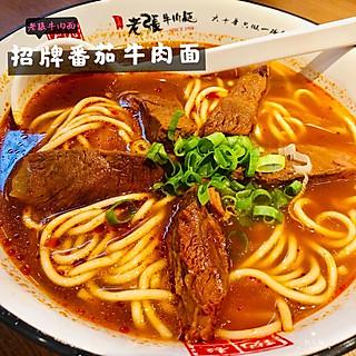 刘三姐_Kori的没有大快朵颐的牛肉不是好的牛肉面🍜