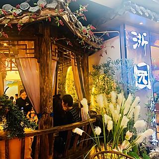 刘三姐_Kori的浙菜园里,美味温润如风🍃