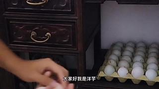 洋芋先生czmb的鸡蛋手抓饼,超多料