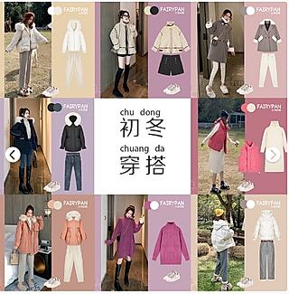桃啾啾j的学生党穿搭💕冬季百元平价棉服🎃不踩雷合辑