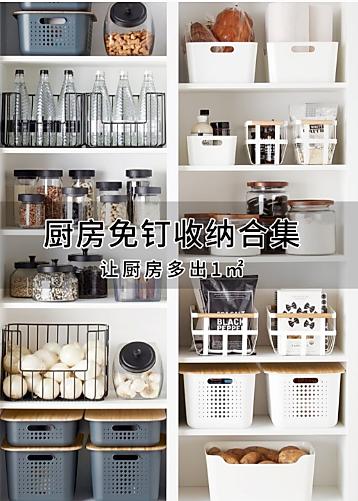 厨房经常很乱的你,推荐这些厨房收纳好物,小白也可以轻松上手哦… .图1