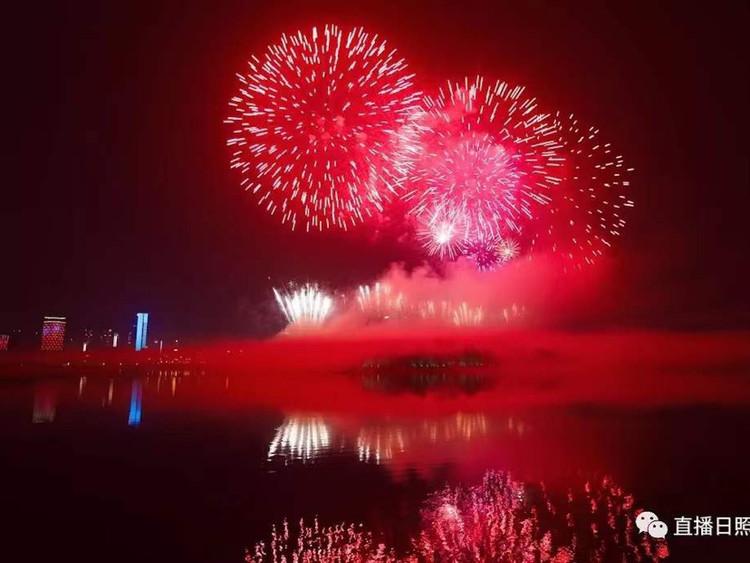 热烈庆祝日照建市30年焰火晚会图4