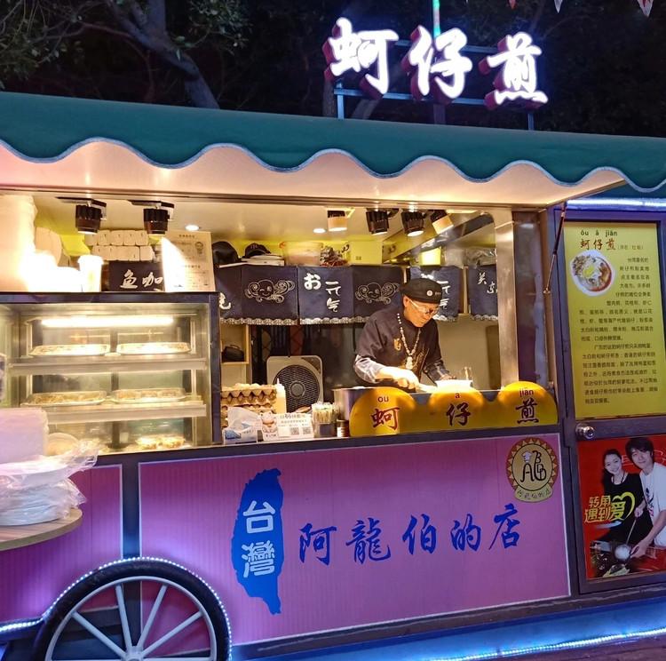 不用去台湾也能逛到正宗的台湾夜市啦~小吃的天堂!图6