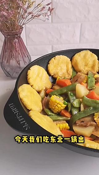 禹馨的一口大铁锅到底能干啥??