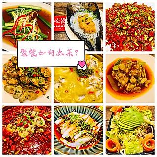 刘三姐_Kori的tips✨聚餐点菜小心得🍻