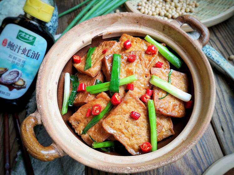 葱香蚝油煎豆腐,超简单的下饭菜,焖煮一下更入味~图9