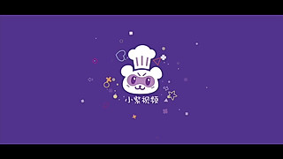 紫色透明的冬日暖锅 羊蝎子火锅