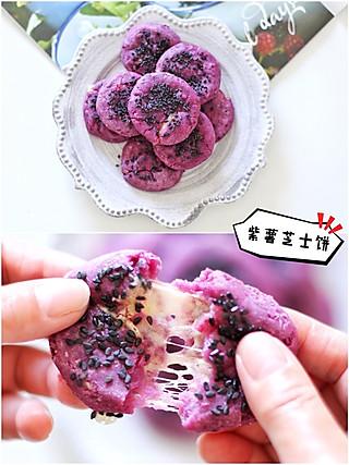 阿玥的生活记录的【烤箱美食   会拉丝的爆浆芝士紫薯饼!】