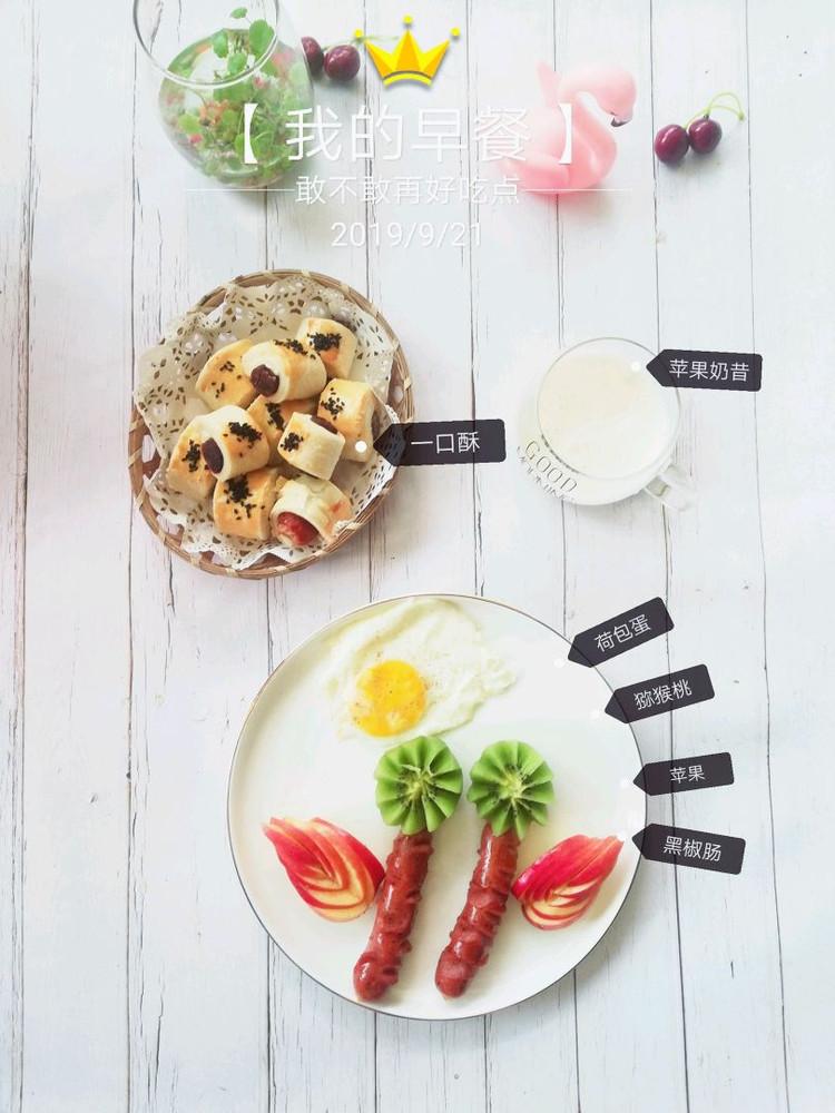 一口酥➕苹果奶昔➕黑椒肠,鸡蛋,猕猴桃图1