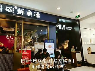 手作美食by晴天的秋冬吃火锅怎么选择
