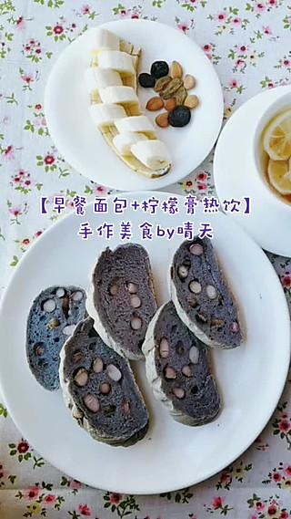 手作美食by晴天的驱寒取暖的早餐,面包+柠檬膏热饮