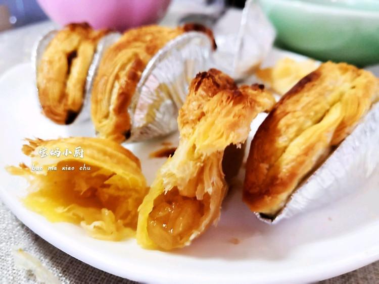 4.20日早餐:苹果派+巴旦木米润豆奶糊+杂粮米糊图1