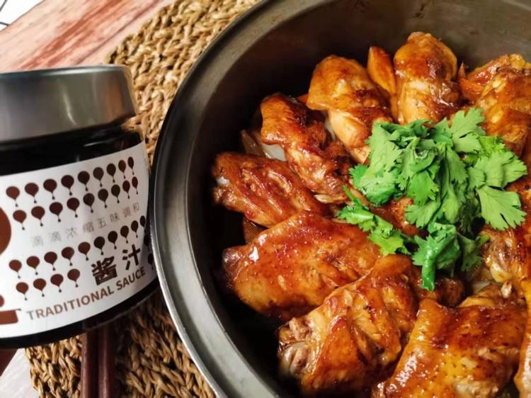 厨房调味神器小推荐,有了它从此在家吃焖锅,方便健康又正宗好味图6