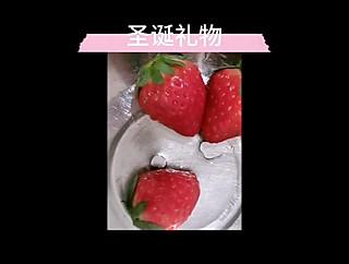 lrene安妮洁的圣诞节给女儿送什么礼物,学个简单好吃还漂亮的糖葫芦吧!